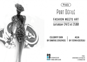 Read more about the article Port Defile @ Piree