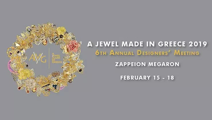 A Jewel Made In Greece